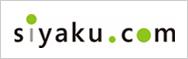 siyaku.com